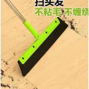 家庭个人清洁工具->家务地板清洁用具->扫把及扫把头->扫把