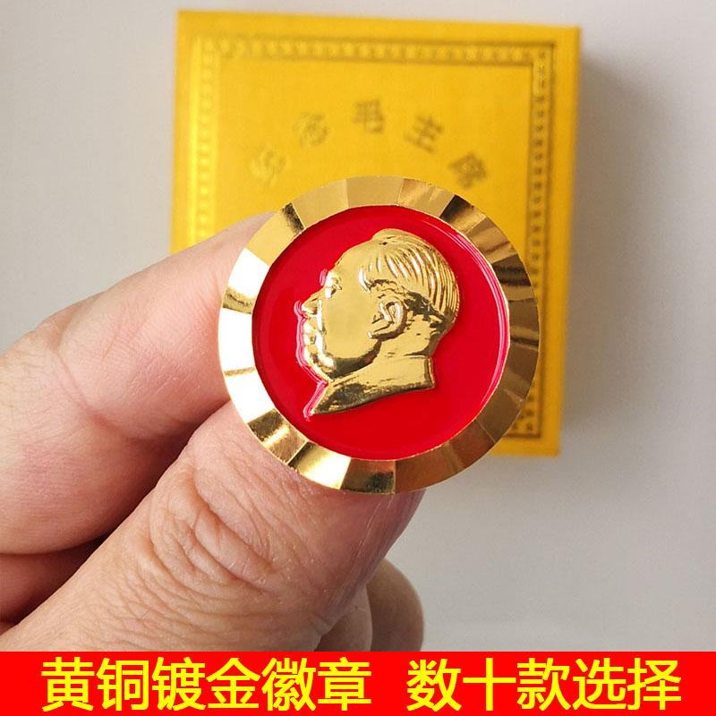 Коллекции китайской партии Артикул 649753066308