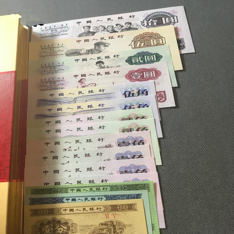 Третья серия юаней Артикул 618830811457