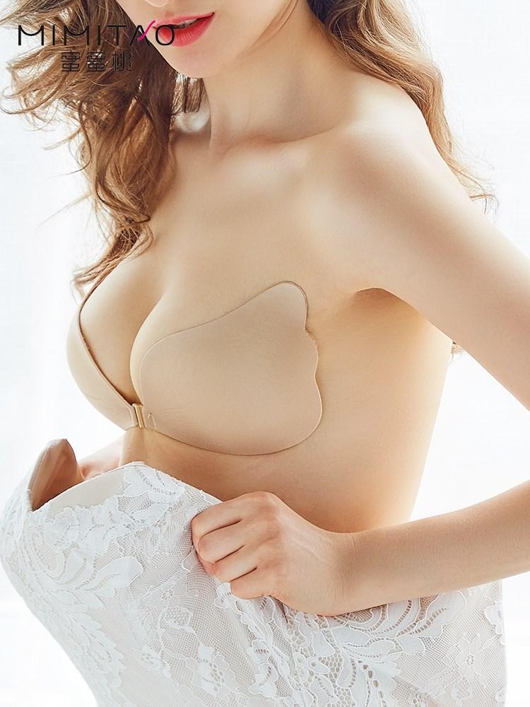 隐形文胸贴女婚纱用小胸加厚聚拢上托乳贴拍婚纱照专用内衣newbra