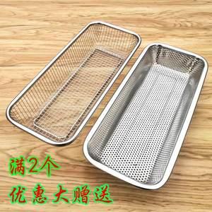 啦放筷子勺子收纳挂快盒内置不锈钢篓托筷子架小号。子消毒柜墙架