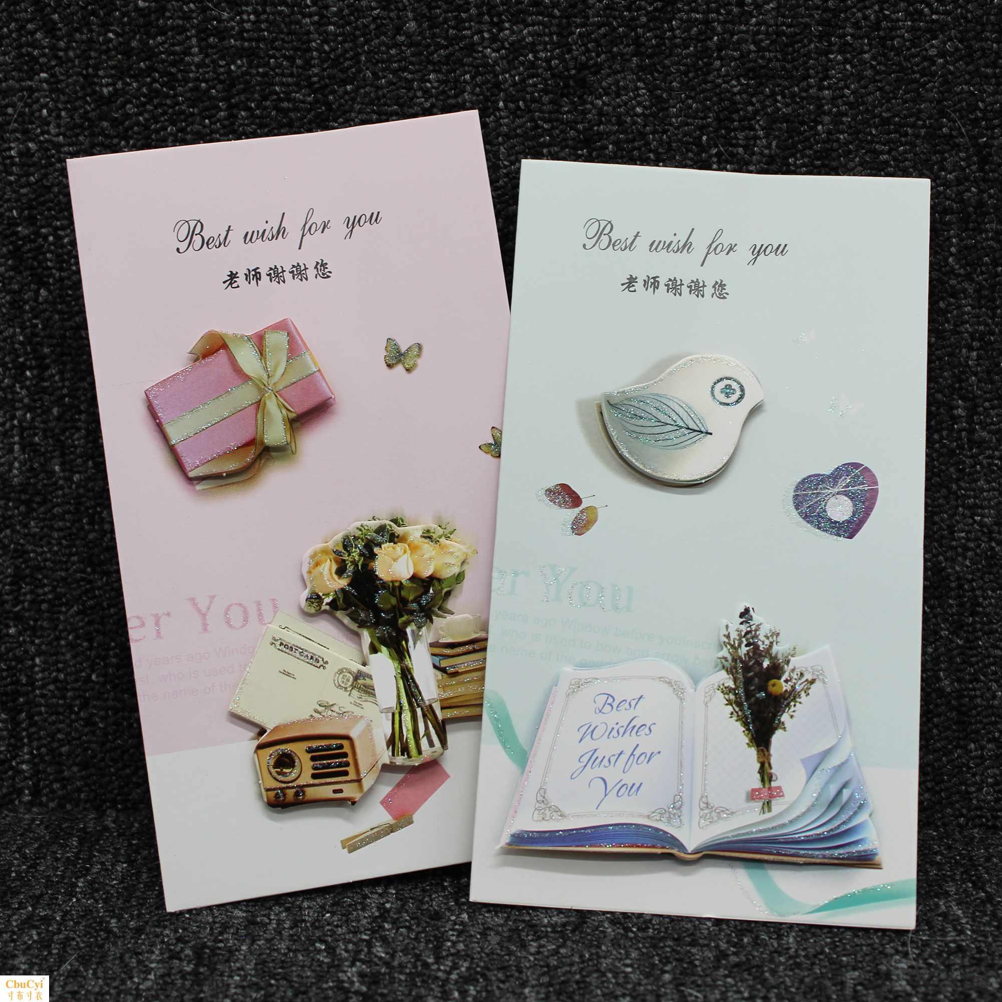 韩国创意立体教师节贺卡送老师感恩祝福礼物带信封可爱对折卡片