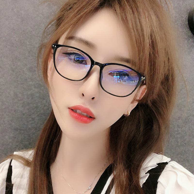 电脑护目镜防辐射眼镜防蓝光电脑镜男女款无度数平光近视眼镜框架