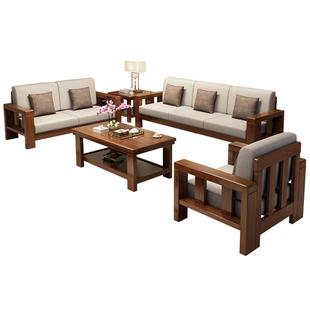 中式實木沙發現代簡約客廳木質經濟大小户型貴妃轉角組合沙發套裝