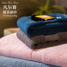 Four seasons Junlan pure cotton towel thickened towel soft absorbent household washcloth five star hotel quality