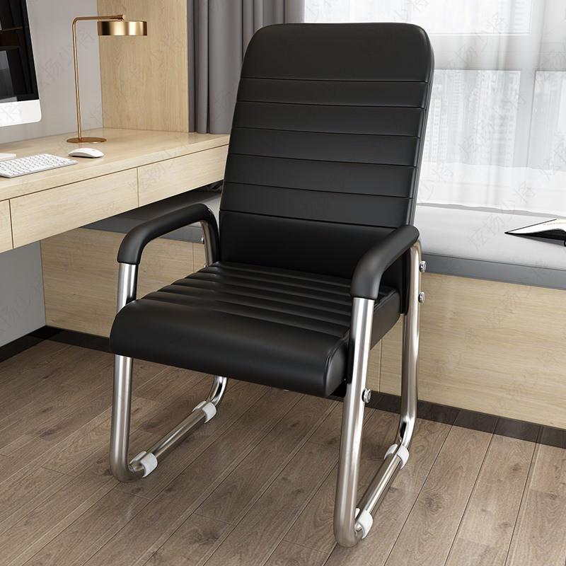 Офисные стулья / Компьютерные кресла Артикул 613847568483