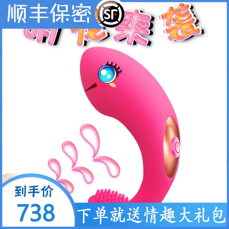 穿戴硅胶无线遥控毛刷跳蛋女性用舔阴自慰器按摩器成人情趣性用品,可领取50元天猫优惠券