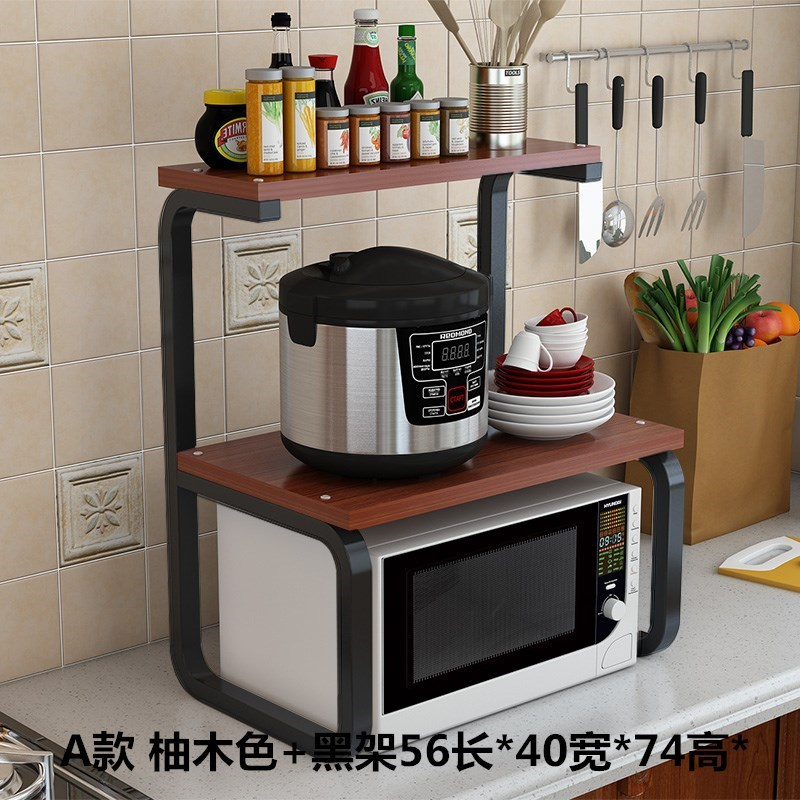 Zhuofan IKEA microwave oven shelf kitchen shelf household multi floor oven shelf double storage