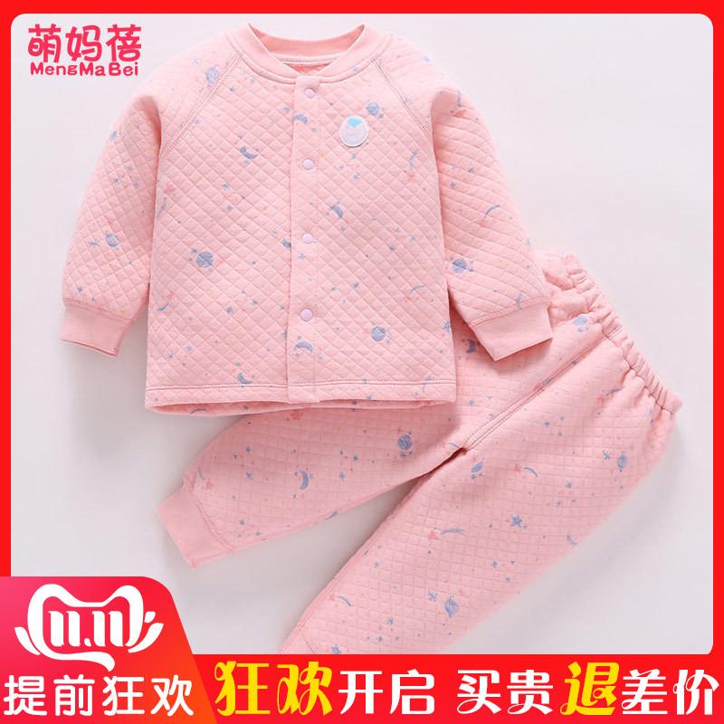Одежда для младенцев Артикул 583988769216