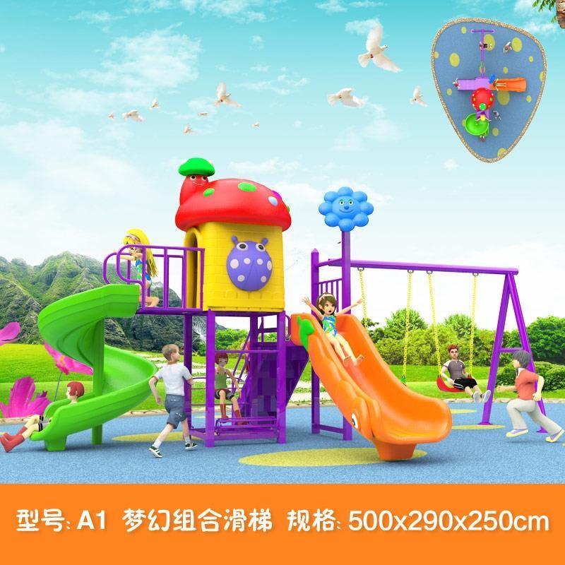 幼儿园动物设备亲子定制户外攀爬滑滑梯体能加高儿童配件螺旋加长