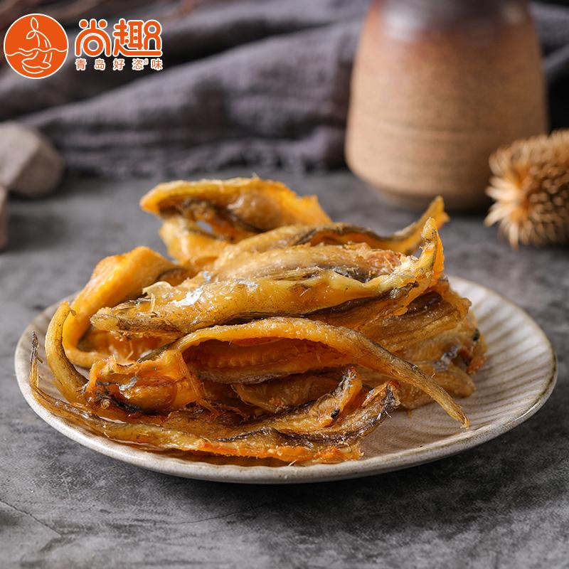 尚趣芝麻香酥蜜汁沙丁鱼干鱼片200g即食休闲零食海鲜青岛干货小吃