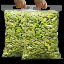 250g陈小泡葡萄干独立小包装新疆吐鲁番特产休闲果干零食小袋装