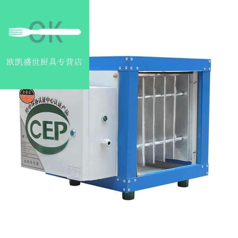 [u[2200533832333]其他商用厨电]饭店用厨房空气油烟净化器商用2000月销量0件仅售936.6元