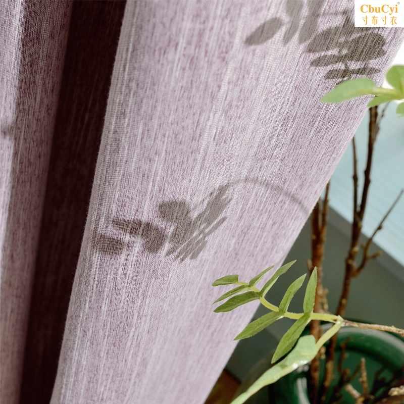 美式乡村纯色窗帘布ZG96简约现代北欧蓝色加厚棉麻卧室全遮光