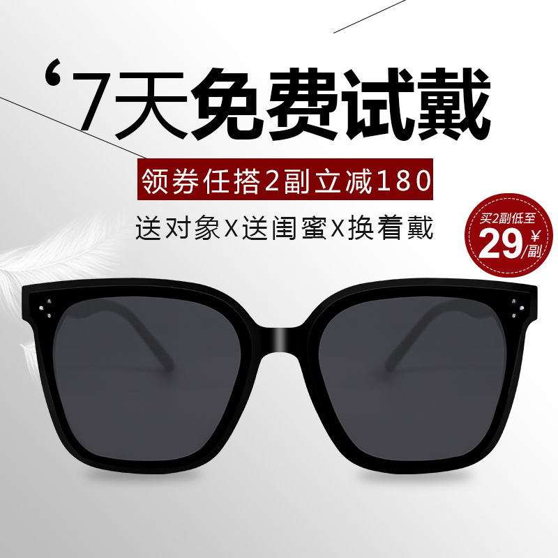2020 new net Red Sunglasses mens and womens general large frame thin anti UV polarized mens and womens Sunglasses