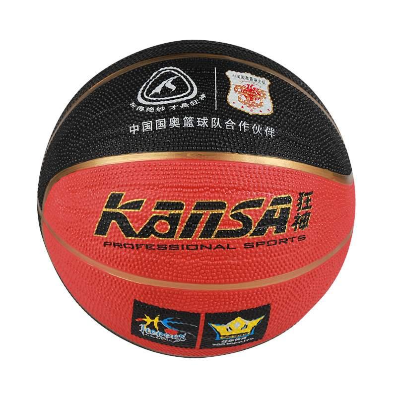 1幼儿园青少年学生5号篮球儿童专用7号橡胶训练球正品6号蓝球