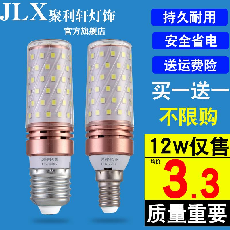Энергосберегающие лампы Артикул 615212008127
