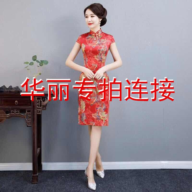 【华丽专拍】醉旗袍中国风直播专拍连接【不退货】介意的慎拍