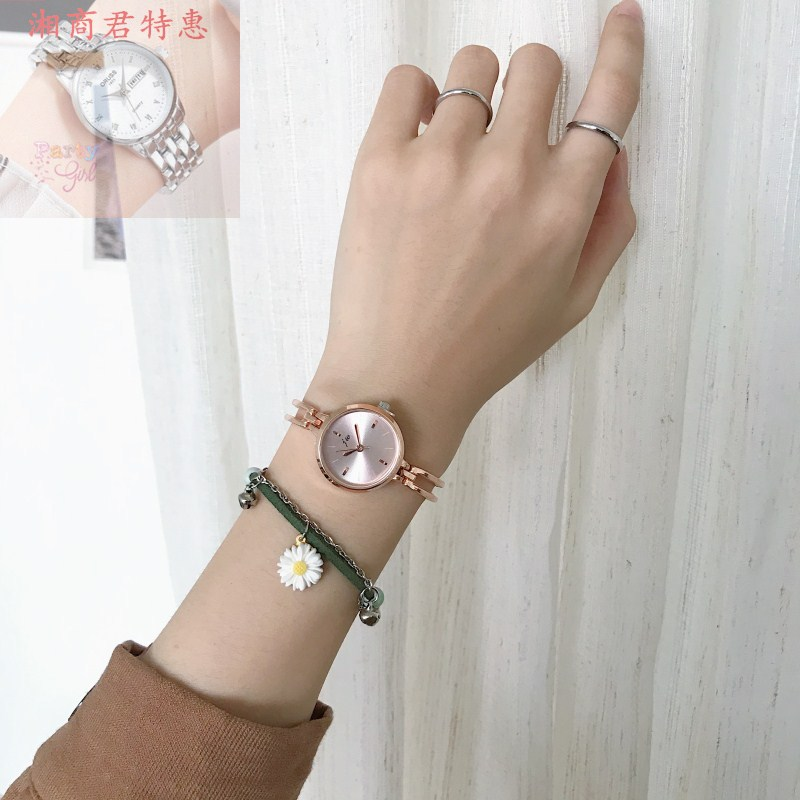 Watch womens fashion womens slim strap small dial simple temperament waterproof fashion trend exquisite bracelet style