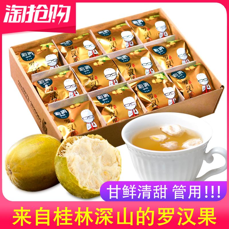 广西桂林特产永福罗汉果干果泡茶低温脱水罗汉果茶罗汊果白罗汗果