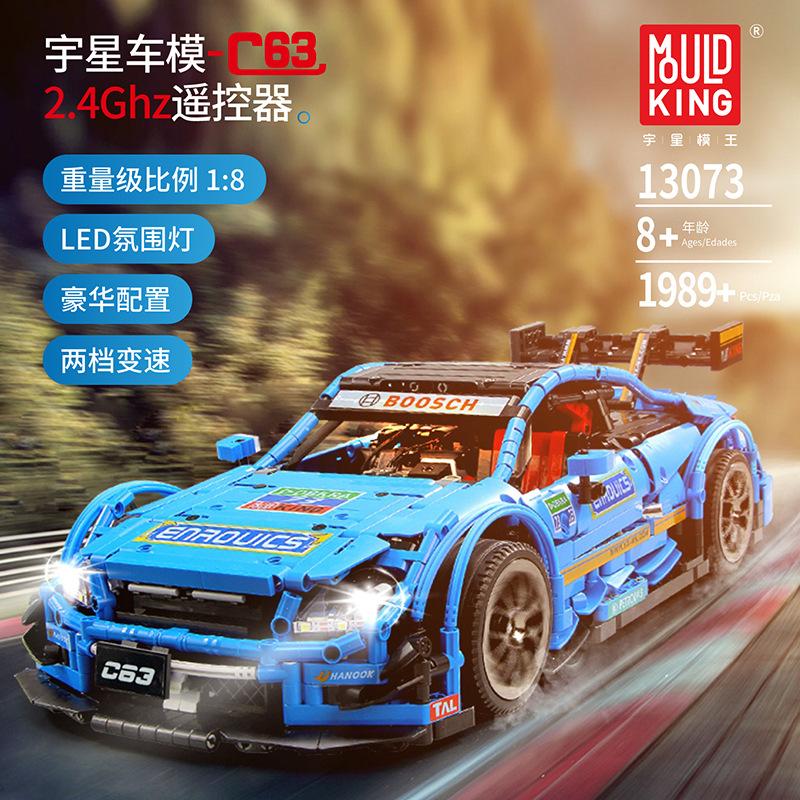 奔驰G63车模改装套件遥控模型迈凯伦兼容legao成年高难度积木008D