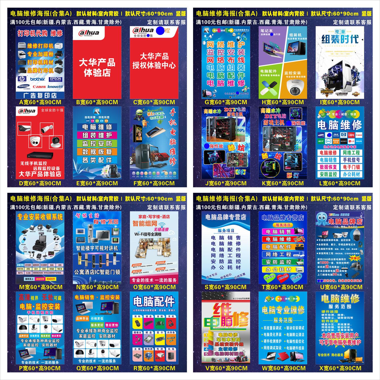 Плакаты / Постеры Артикул 637387809476