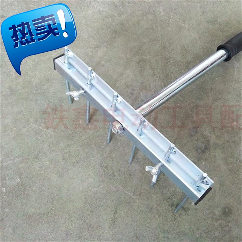 鉄鑫o电动工具配件 平灰器贴瓷砖装修专用找平铺地砖工具04391