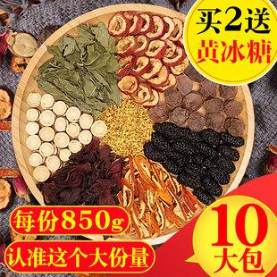 酸梅汤原材料包自制酸梅汁桂花乌梅干85克袋装原材料包