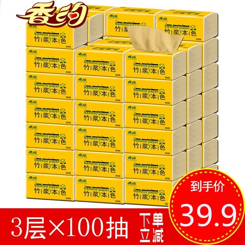 Fragrant about 30 packets of paper, affordable pack of natural color paper towel, family pack, household towel paper, napkin paper, smoking hygiene.