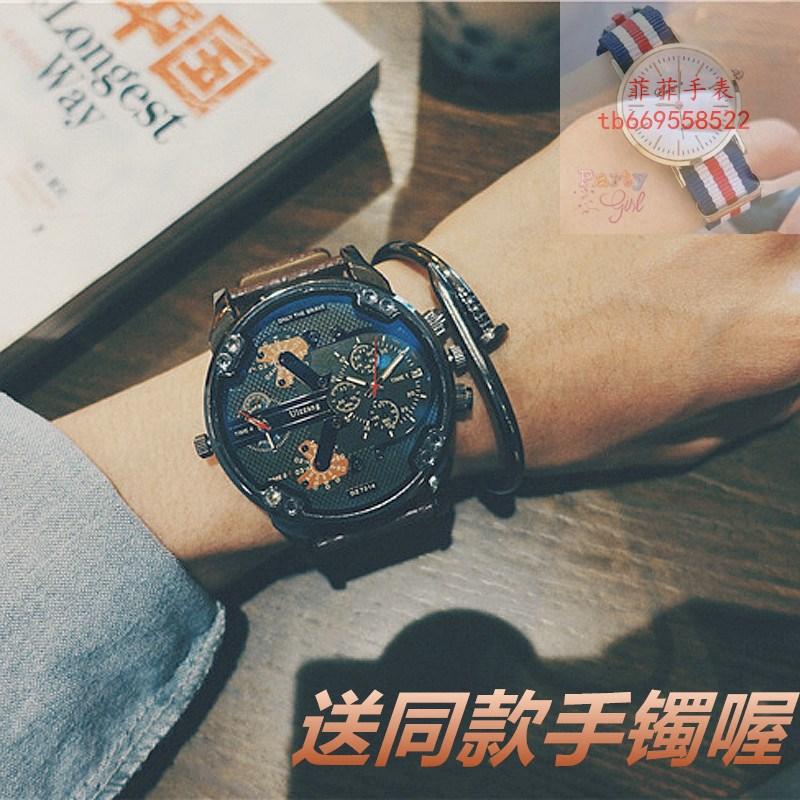 Metrosexual fashion, European and American brand of MC, Kwai Tong, steam Bok watch.