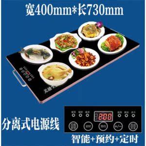 加热桌面家电电器家用智能生活厨房温菜板桌子转盘歺桌菜保温板