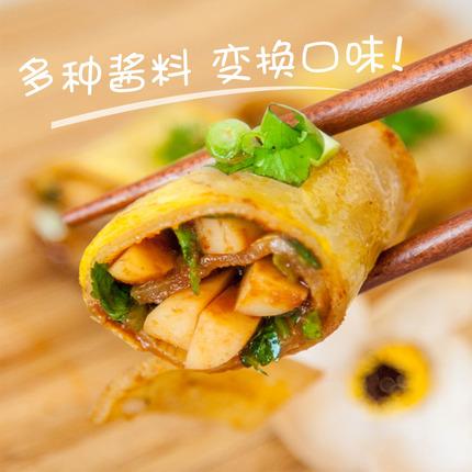 商用东北特产小吃朝鲜延吉烤冷面包邮真空烤冷面片家庭装500g批发