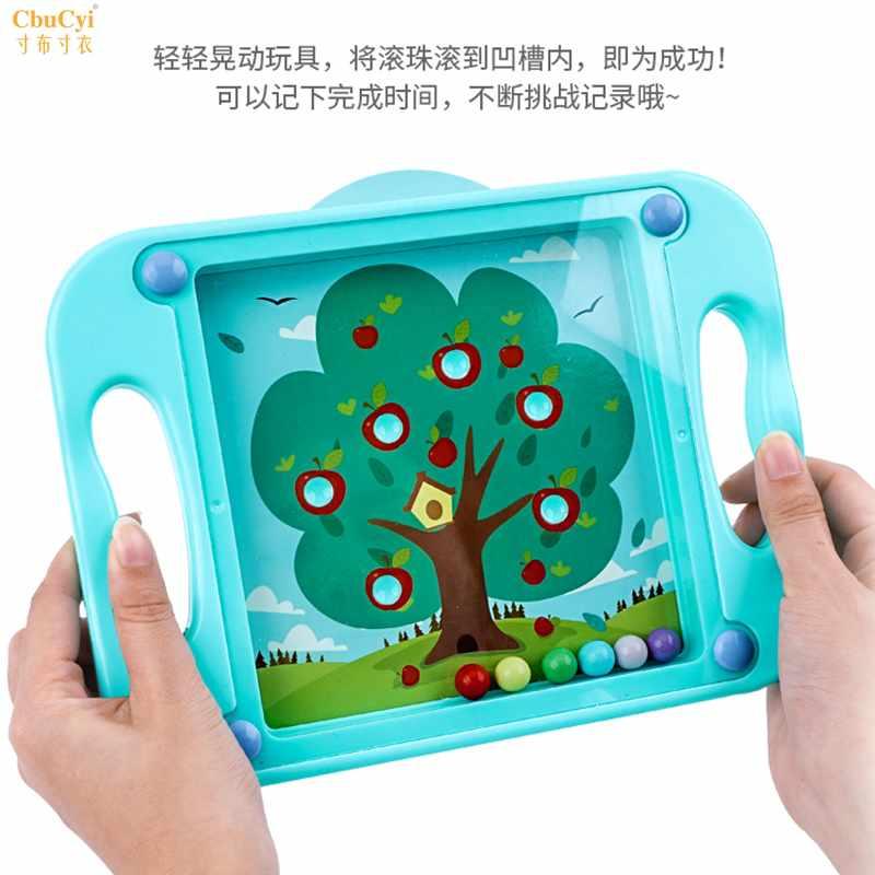 儿童专注力训练3亲子互动滚珠游戏5记忆桌游4-6岁女孩8益智