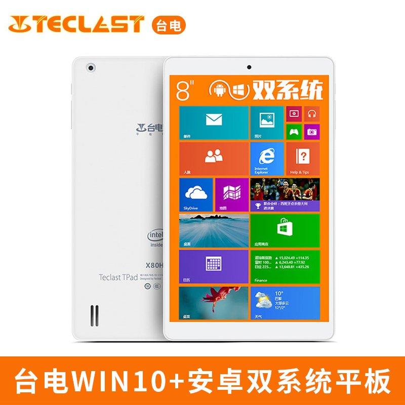 中古X 80 HDダブルシステムwindows 8インチWIFIハイビジョンWin 10 Androwin 8タブレットパソコン
