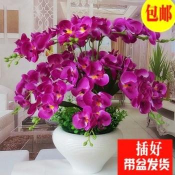 盆景清新室内会议桌摆设大厅纺假花