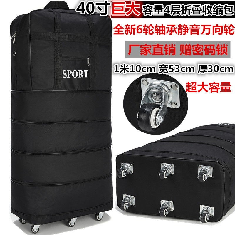 Folding luggage super light large capacity universal wheel travel bag 158 air checked luggage moving tug