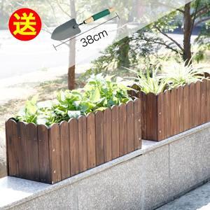 防腐木花箱 户外炭化实木庭院装饰长方形阳台种菜神器 省空间花盆