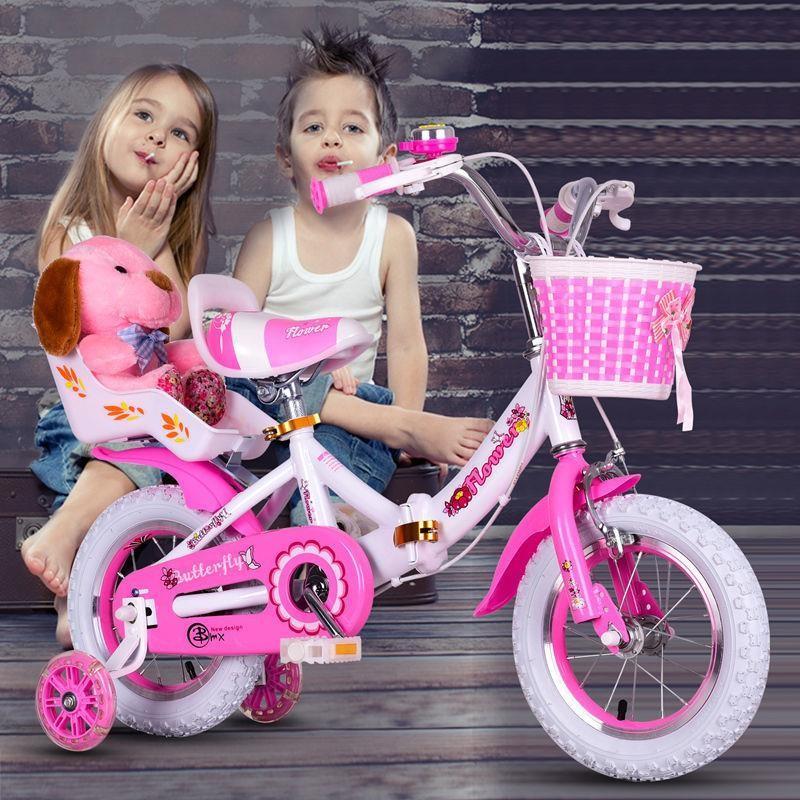 折叠儿童自行车3-5---10岁小孩公主脚踏14-1-20寸男宝宝女童车