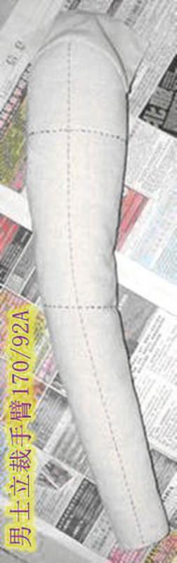 服装模特道具棉质假胳膊立裁人台手臂服装模男士假臂中码DIY手模