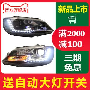 12-18新速腾大灯总成改装led泪眼氙气透镜二代北美GLI高配原厂款