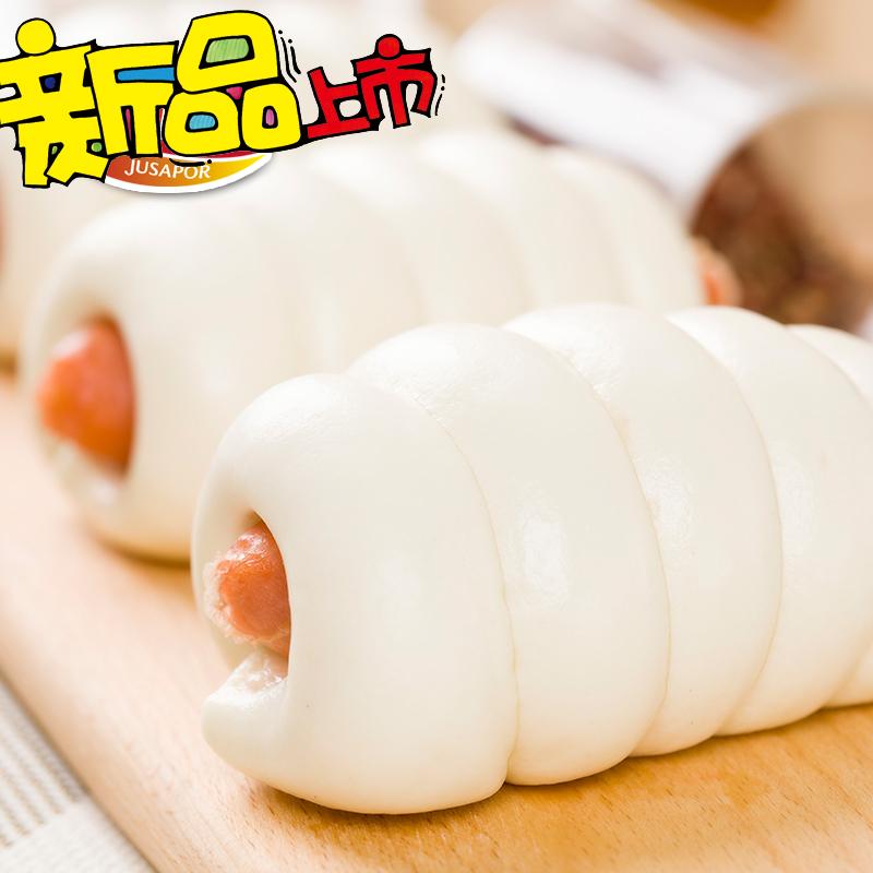 佳士博 肠见面 热狗卷烤肠 早餐馒头花卷速冻面点500g*2袋包邮。