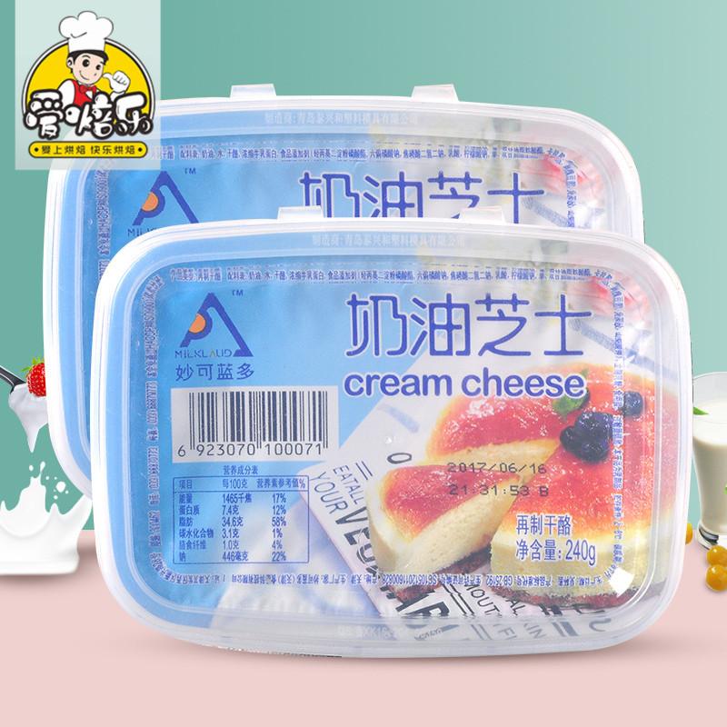 妙可蓝多奶油240g烘焙原料蛋糕芝士满18.80元可用2元优惠券