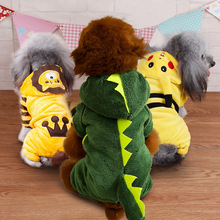 Autumn and Winter Dog Clothes Small Dog Tedibi Bear Kiki Cat Winter Clothing Pet Clothes Thickening in Winter Warm Tide