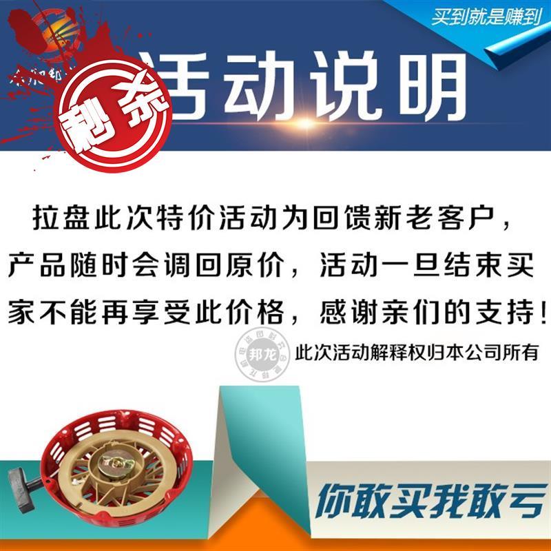 汽油t发电机发动机抽水泵拉绳配件152 168f 188f 186f 190拉盘拉,可领取元淘宝优惠券
