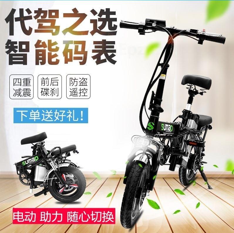 14寸锂电池电动滑板车成人折叠代驾两轮代步车迷你电动车电瓶车10-14新券