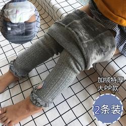 婴儿加绒长裤袜秋冬棉裤保暖宝宝特厚宝宝打底绒裤0-1岁2女童大PP