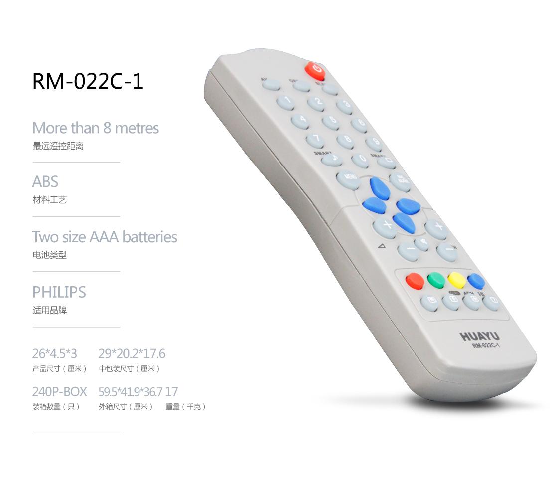 Электронно-лучевые телевизоры Артикул 601018582804