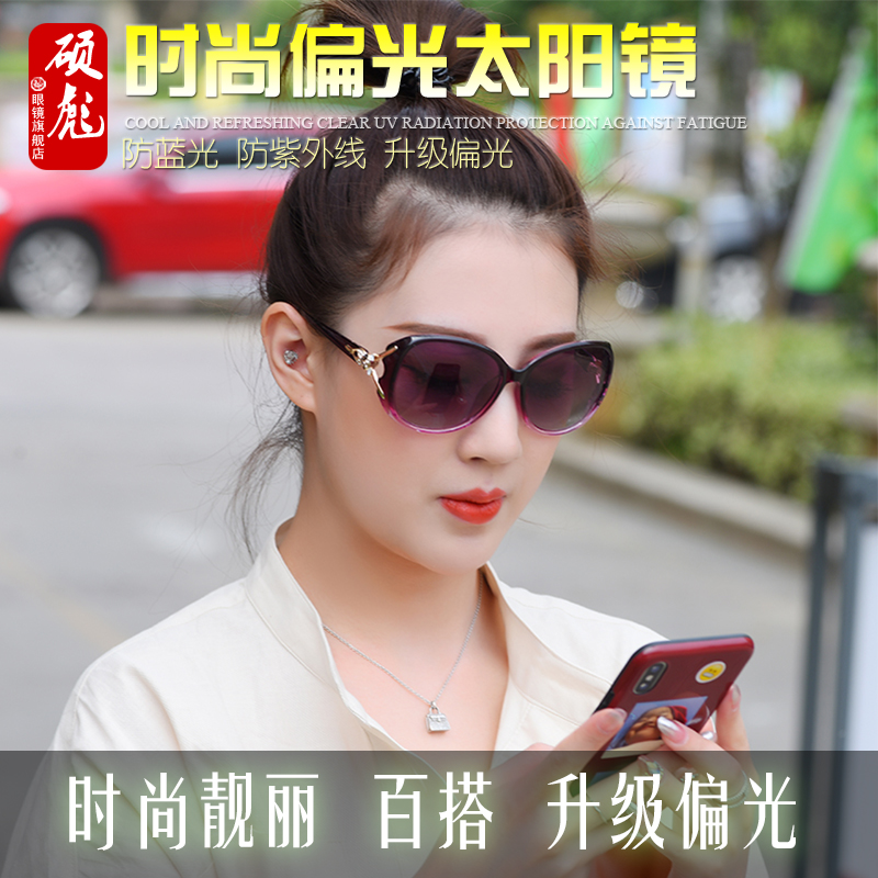 Fox Polarized Sunglasses temperament sunscreen glasses fashion versatile classic trampy Korean sunglasses Fashion Girl 1A