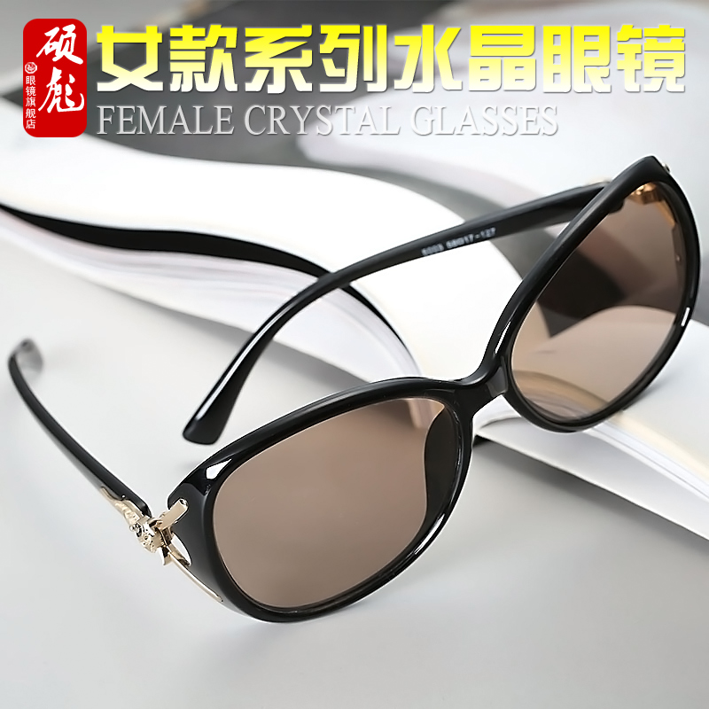 Shuo Biao Donghai crystal womens series Sunglasses fashionable and versatile sunglasses for eye protection and eye care