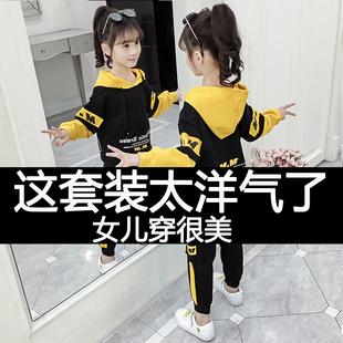 女童秋裝套裝2020年新款韓版女孩洋氣春秋季網紅兒童裝運動兩件套